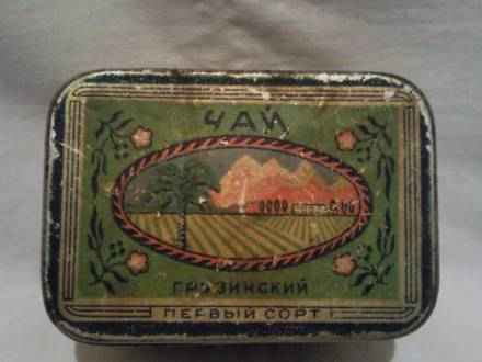 vintage-georgian-tea-tin_1