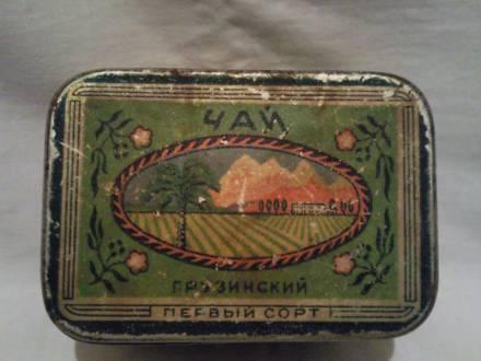 vintage-georgian-tea-tin_1