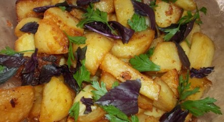 Vegan recipes georgian recipes in this recipe we show how to make fried potatoes flavored with herbs and svanetian salt svanetian salt georgian forumfinder Image collections